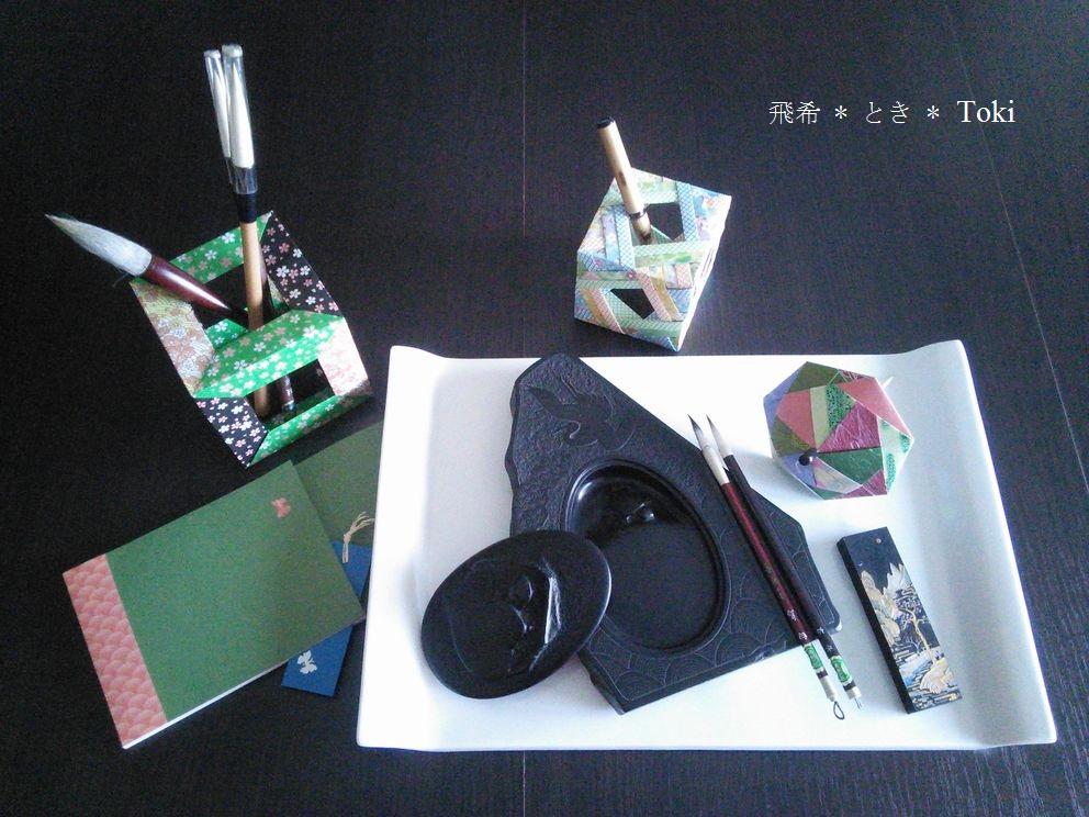 calligraphie 02
