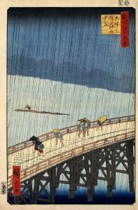 Averse soudaine sur Ohashi et Atake, Hiroshige, 1857
