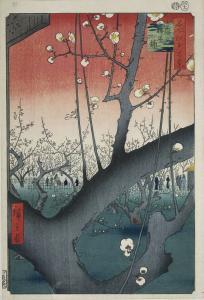 Pruneraie de Kameido, Hiroshige, 1857